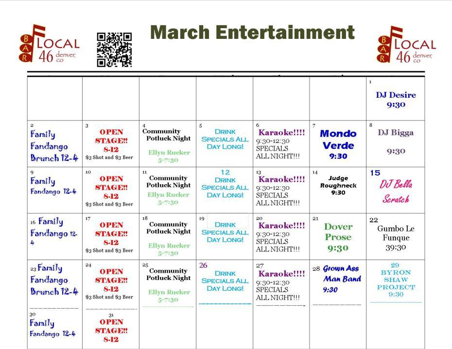 March Ent