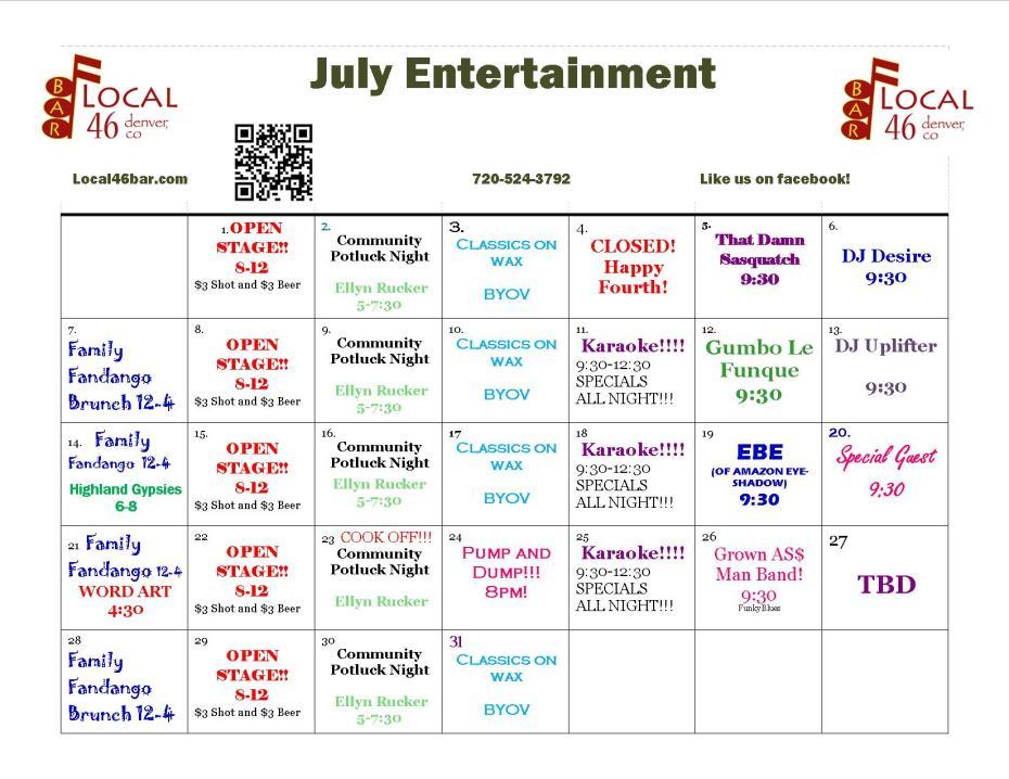 July Ent